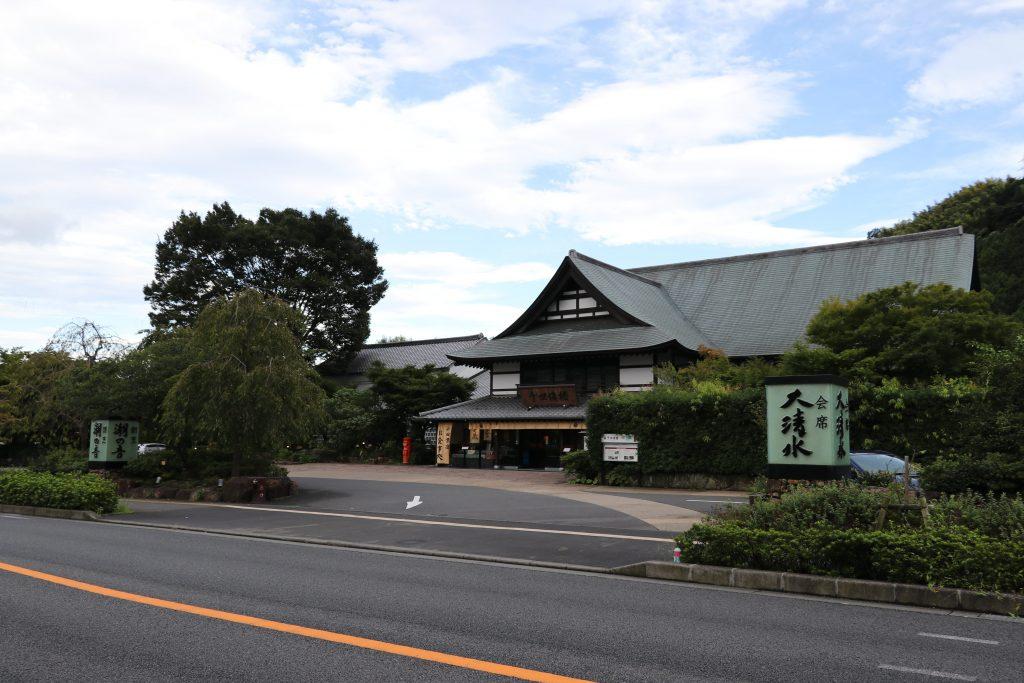 Chouwarou Restaurant