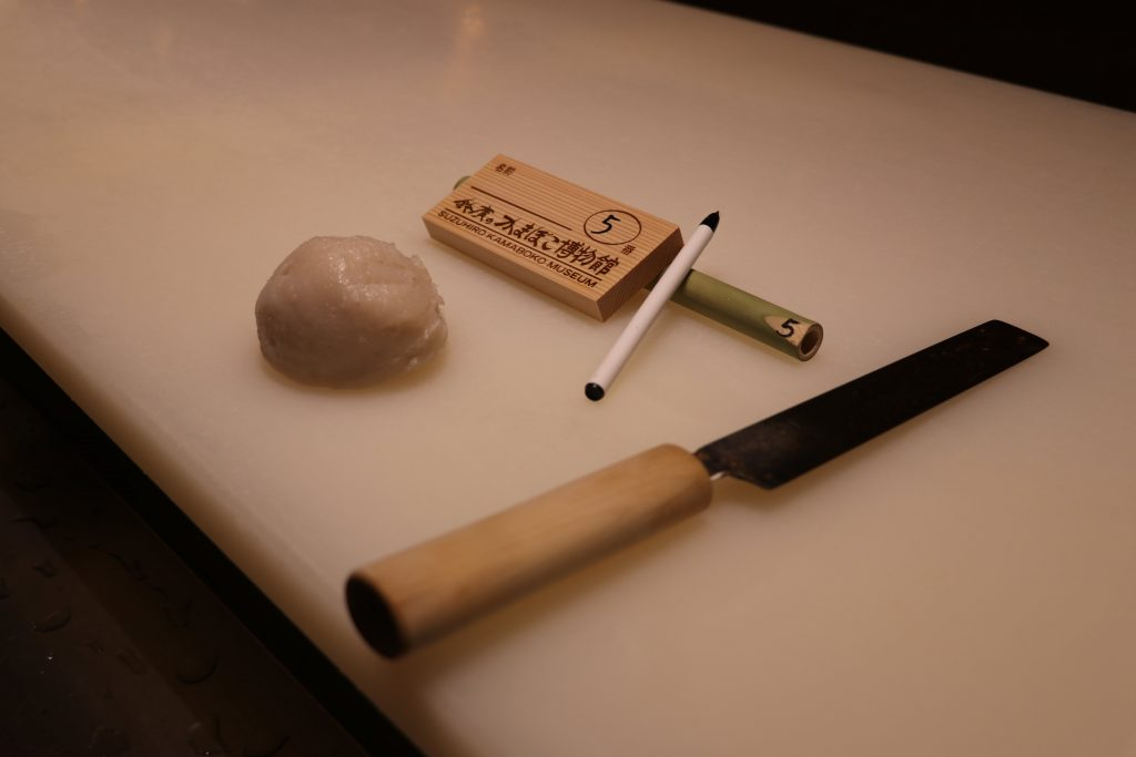 Special kamaboko knife, board, and fish paste.